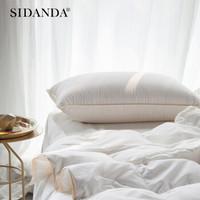京东PLUS会员:SIDANDA 诗丹娜 立体三层鹅毛绒枕芯 高枕