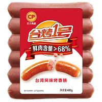 CP/正大食品  台湾烤肠400g*2袋