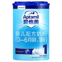 Aptamil 爱他美 婴幼儿配方奶粉 中文版 1段 0-6个月 *2件