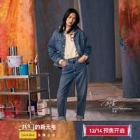 预售12.23发货:Levi's 李维斯 Red先锋系列 女士高腰锥型牛仔裤
