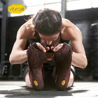 Vibram五指鞋女室內瑜伽普拉提赤足綜合訓練鞋防滑健身鞋KSO EVO