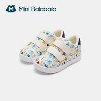 Mini Balabala 迷你巴拉巴拉 婴儿学步鞋 *3件
