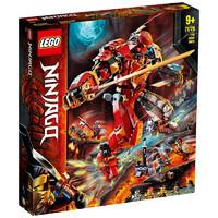 LEGO 乐高 Ninjago幻影忍者系列 71720 火焰大地机甲