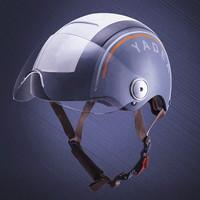 PLUS会员:Yadea 雅迪 210型 1000001 适配3C半覆式头盔