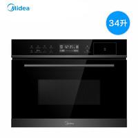 京东PLUS会员 : Midea 美的 BG3406W 嵌入式蒸烤一体机