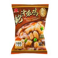 京东PLUS会员:CHENXI 晨曦 佛跳墙系列鲍汁炖鸡 720g*2袋