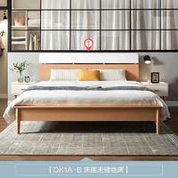 林氏木业 DK1A 北欧榉木实木床 1.5m(床底无储物款)