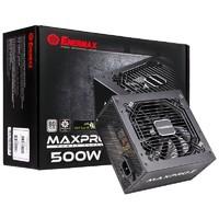 Enermax 安耐美 白牌 500W 电脑电源