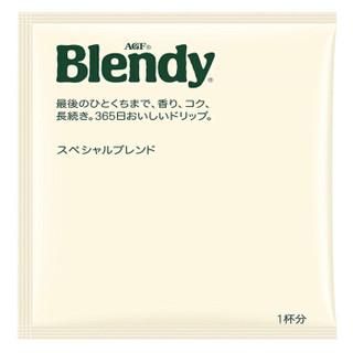 AGF Blendy 中度烘焙 醇香原味 挂耳咖啡