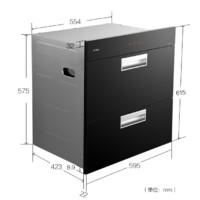 Fotile/方太J45ES家用镶嵌嵌入式触控小型碗柜双门消毒柜不锈钢