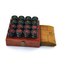 AlfunBel 艾芳贝儿 M-4-3-2 紫光檀中国象棋 4.8配商务木盒