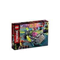 LEGO 乐高 幻影忍者系列 71710 忍者改装赛车