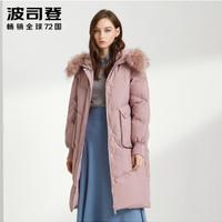 波司登outlets奥莱女貉子毛领新款时尚保暖潮羽绒服冬季B90141324