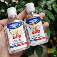 75%酒精兒童抑菌消毒凝露便攜式速3只裝50ml*3