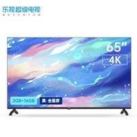 新品发售:Letv 乐视 F65 4K 液晶电视 65英寸