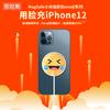 图拉斯 苹果无线充电器磁吸MagSafe小冰磁15W快充iPhone12 Pro Max/Mini 哭笑不得emoji1.5米