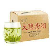 绿颐 2020新茶 大隐西湖龙井茶叶 250g