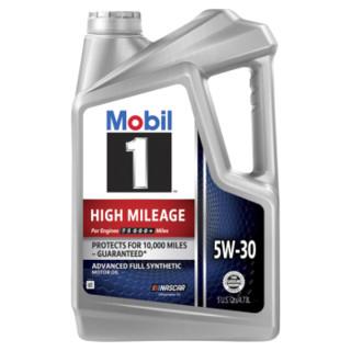 Mobil 美孚 1号 全合成机油 5W-30 高里程 SP级 4.73L *2件