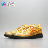 烽火 Nike Rubber Dunk x Off-White OW联名 板鞋 CU6015 700 CU6015-700 8XX仓现货 40
