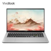 百亿补贴:ASUS 华硕 VivoBook15 X 2021款 15.6英寸笔记本电脑(i5-1135G7、16GB、512GB、MX330)