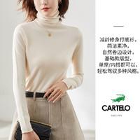 冬款修身显瘦高领保暖堆堆领针织打底衫毛衣女