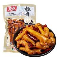 京东PLUS会员:有友 泡椒凤爪山椒鸡爪  酸菜味 220g *4件