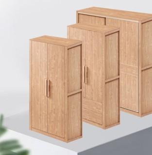 林氏木业 JO5D-B 北欧简约家用储物两门衣柜