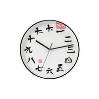 星川北歐掛鐘客廳靜音現代簡約創意掃秒石英鐘表餐廳家用時鐘時間