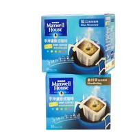 Maxwell House 麦斯威尔 挂耳咖啡 混合装 10g*20袋 (蓝山 10袋+曼特宁 10袋)
