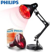 飞利浦红外线理疗灯 烤电理疗家用仪 远红光烤灯多功能灯泡R95E