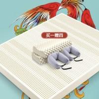 Tatex 泰国原装进口天然乳胶床垫 150*200*7.5cm