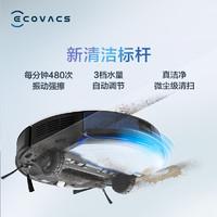 科沃斯地宝T8Max扫地机器人智能全自动吸尘器扫擦拖