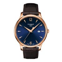 TISSOT 天梭 俊雅系列 T063.610 男士石英手表