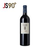JS92 中粮法国原瓶进口红酒圣埃美隆产区龙嘉帝干红葡萄酒单支