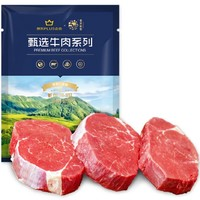 京东PLUS会员、限地区:chunheqiumu 春禾秋牧 原切S级菲力小牛排 净含量1kg *2件 +凑单品