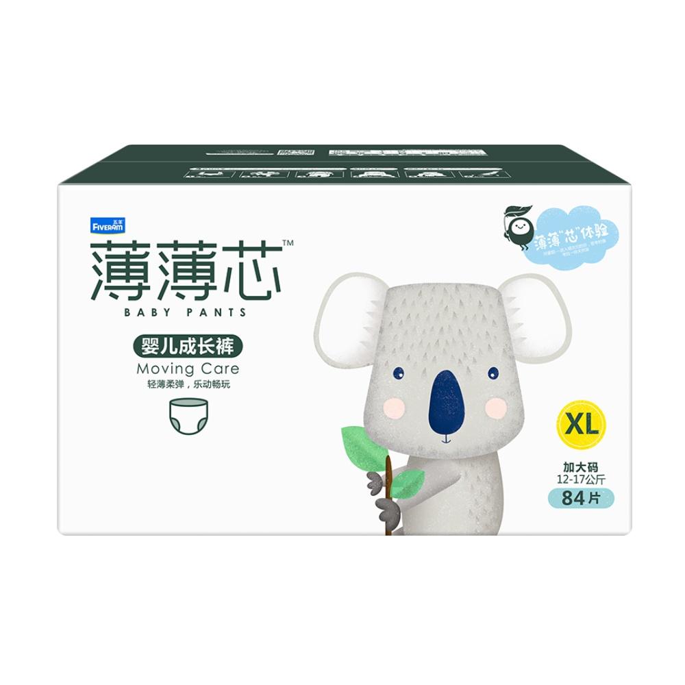 FIVERAMS 五羊 薄薄芯婴儿纸尿裤 XL84