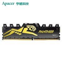 百亿补贴: Apacer 宇瞻 黑豹系列 DDR4 3000 台式机内存 16GB