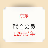 百度文库年卡+京东PLUS会员年卡