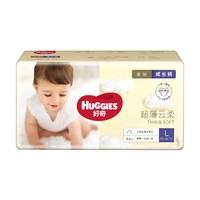 HUGGIES 好奇 金装 婴儿拉拉裤 L48 *3件