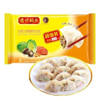 湾仔码头 白菜三鲜猪肉水饺 1.32kg 66只