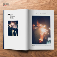 爱美印 12寸精品杂志照片书 24P(建议30-60张照片)