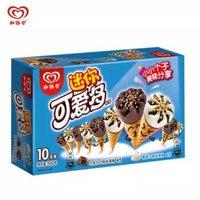 限地区:WALL'S 和路雪 迷你可爱多甜筒 香草巧克力口味 20g*10支 *14件