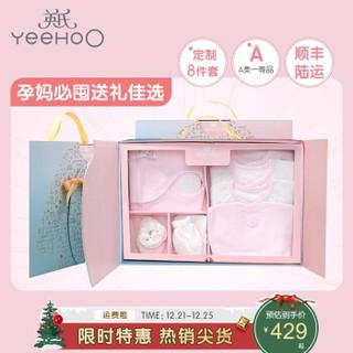 英氏天宝宝礼物满月服0-3个月四季礼盒 YMLNJ00013A01粉白8件装66CM 59cm-66cm