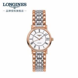 LONGINES 浪琴 Longines)瑞士手表 时尚系列 机械钢带女表 L43221117