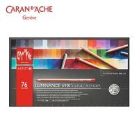 CARAN D'ACHE 凯兰帝 Luminance6901 色粉彩色铅笔 76色