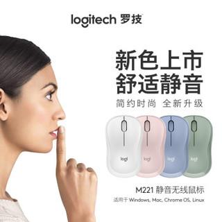 罗技(Logitech)M221静音鼠标 无线鼠标 茱萸粉