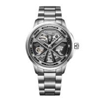 TIAN WANG 天王 X系列 51171 男士机械手表