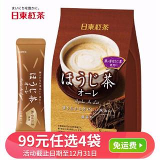 日本原装进口 日东红茶 煎茶奶茶 速溶三合一固体饮料 搭配牛奶红茶下午茶8小条