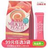 日本原装进口 日东红茶 白桃风味经典原味奶茶固体饮料10小条140g 单袋