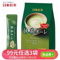 日本原装进口 日东红茶 宇治抹茶拿铁奶茶欧蕾速溶饮料120g(10小条)
